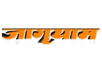 मीडिया द्वारा केंद्र सरकार को 'मोदी सरकार' और कर्नाटक राज्य सरकार को 'बीएसवाई सरकार' संबोधित करने से रोकने के लिए रिट याचिका पर सुनवाई